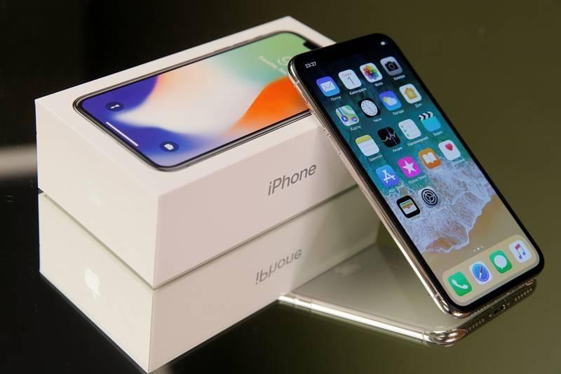 Onde comprar iPhone X em San Francisco